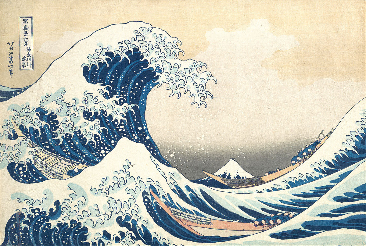 Tsunami Hokusai.jpg